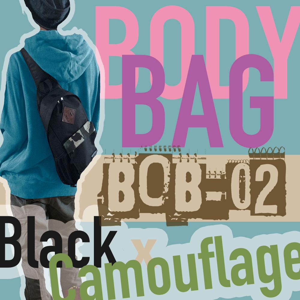 BOB02イメージ