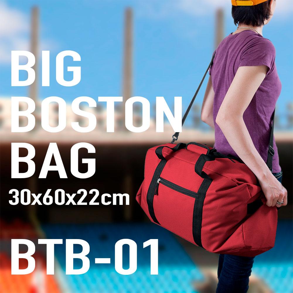 BTB01イメージ01